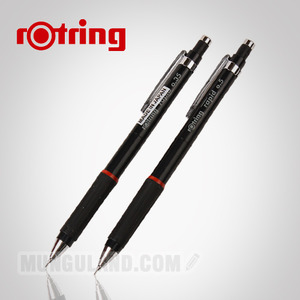 로트링 래피드샤프0.5mm(rotring RAPID 0.3mm0.5mm0.7mm)