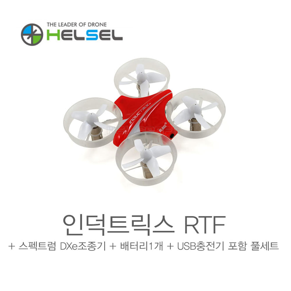 [HELSEL]인덕트릭스 드론 Inductrix™ Quadcopter RTF