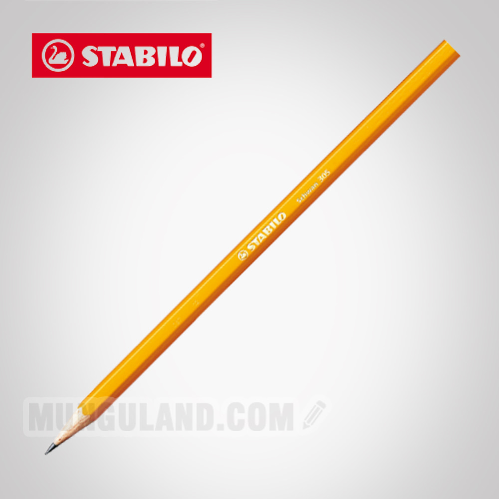 STABILO Graphite Pencil Schwan 스타빌로 스완연필 HB 305