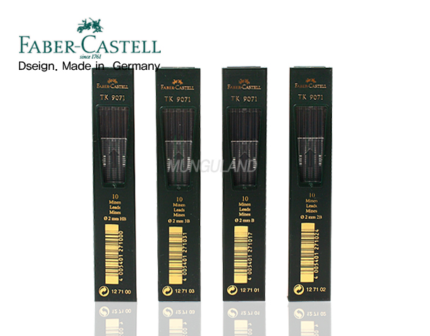 FABER-CASTELL 홀더심 9071